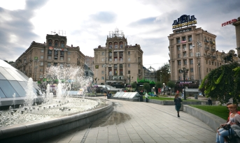 Fountain on northwest end of square